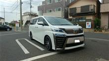 埼玉県へ30後期VELLFIREの納車です!