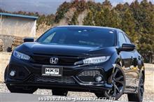 【マフラー】ホンダ CIVIC Hatchback FK7 リーガマックスプレミアム発売!