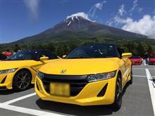 富士の麓でオフ会