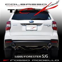 フォレスター SJG用マフラー COLBASSO Ti-C 製品化決定!