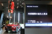 マツダブランドスペース大阪イベント526  エンジン開発者のトークセッション~内燃機関の進化と原点~  聴講・備忘録
