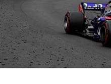 F1 2018 Monaco GP