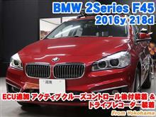 BMW 2シリーズ(F45) ECU追加でアクティブクルーズコントロール後付装着&ドライブレコーダー装着