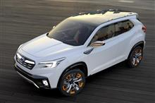 Subaru's Upcoming PHEV Might be Called Evoltis