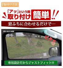 【シェアスタイル 】夏に売れまくるあの商品のレビューが気になる!!!