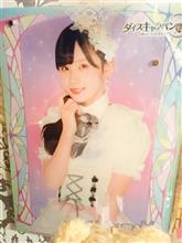 選挙前AKB48カフェ巡回とかSKE48の探検からの推し増しとか