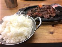 肉だよね。