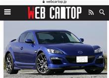 すごい車が今なら買える!  (そうか?)