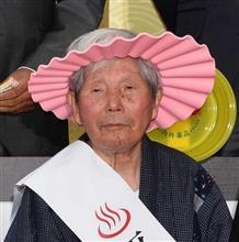 いか八朗さん(84)死去...