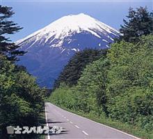 今年の富士山EVパレードラン