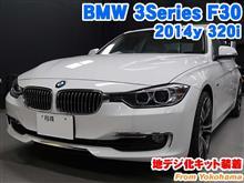 BMW 3シリーズ(F30) 地デジ化キット装着