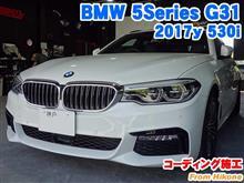BMW 5シリーズツーリング(G31) コーディング施工
