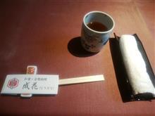 「成花」さんで天丼を食しました♪