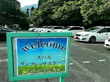 嵐山高雄ドライブウェイオフ