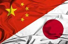 日本と中国の、「巨大な差こそ現実」 視察で訪日した、中国人が語る=中国