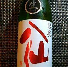陸奥 八仙 赤ラベル 特別純米 生原酒
