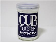 カップ酒1874個目 カップ透泉 中川酒造【奈良県】