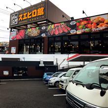 昨日は・・・小田原ハイタッツでした。ランチはオープンしたてのあの店へ!