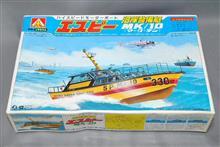 旧青島文化教材社、電動シングル版、沿岸警備艇 S.P MK.10