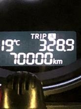 とうとう70000キロ
