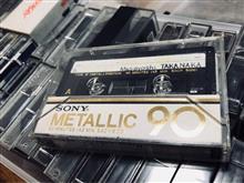昔のカセットテープが聴きたい