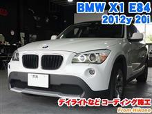 BMW X1(E84) デイライトなどコーディング施工