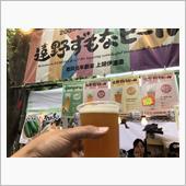 けやきひろば ビール祭り~大 ...