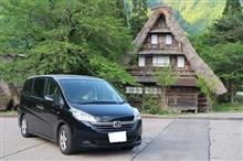 富山TOUR!富山の世界遺産に行こう(北陸1日目)♪