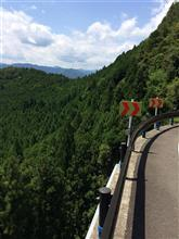 熊野本宮から酷道425で十津川村、北山村