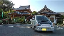 連休最後の寺社巡り☆