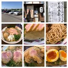 つけ麺・弥七 森尻鼻フック(並)+チャーシュー増し。