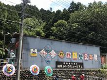 岐阜県に・・・昭和を求めて。