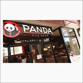 PANDAが食べたくて(#^ ...