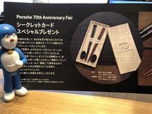 【スペシャルプレゼント】オリジナル夫婦箸セット
