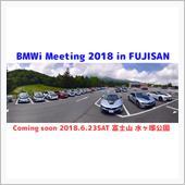 BMW i Meeting  ...