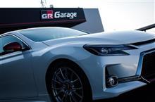 GR Garage 白山インター㊗️OPEN