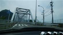 新1号橋渡ってみました