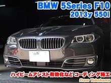 BMW 5シリーズ(F10) ハイビームアシスト有効化などコーディング施工