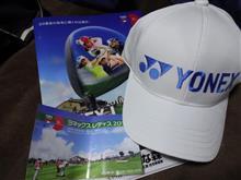 「YONEX LADIES ゴルフトーナメント 2018」を観戦してきました。