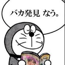 カスタム22弾!✨(*´∀`)