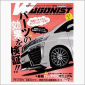 WAGONIST 7月号 に ...