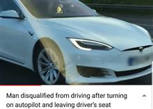 英国で運転席から助手席へ移り、🚗を無人走行させたドライバーに有罪判決
