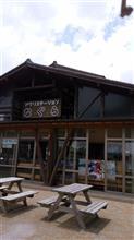 名倉でランチ。