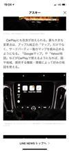 iOS12に期待!