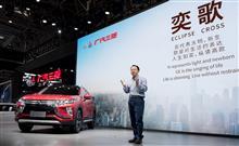"""广汽三菱 全新 SUV 亮相 - Eclipse Cross 中文名 定为 """" 奕歌 """" : 中国 ・・・・"""