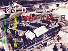 3Q自動車 アコハイ ちょっとやってみる❓これで❓トリカマ+カマクラの大冒険Ⅱ🎒 220時間目 ABR+B G101作用線💥