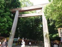 遠征・名古屋観光編