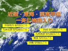 ダムカード「鳥取県」