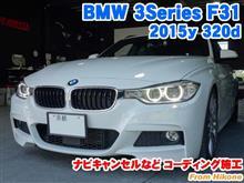 BMW 3シリーズ(F31) ナビキャンセルなどコーディング施工