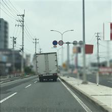 このトラックいつも見るんだが・・・